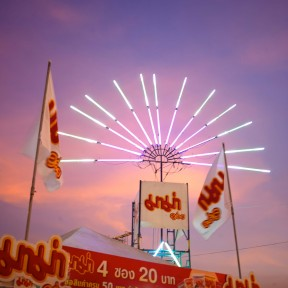 3.	A King´s Affair, A Fair for King´s Day, Udon Thani, Thailand, 2010.